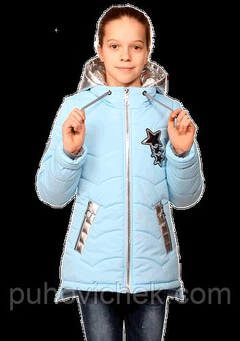 Красивые куртки жилетки для девочек интернет магазин