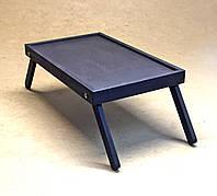 Столик-поднос для завтрака Орегон венге