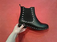 Стильные ботинки челси с жумчугом. Натуральная кожа. 1691, фото 1