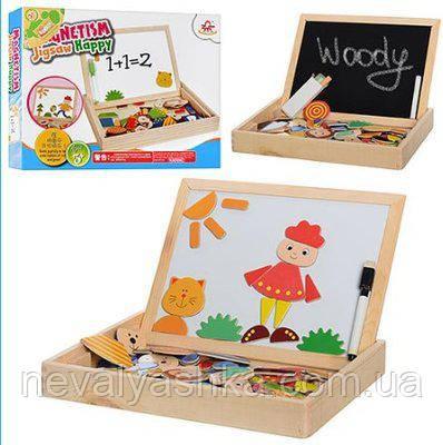 Деревянная игрушка Двухсторонняя доска, MD 0693, 004088