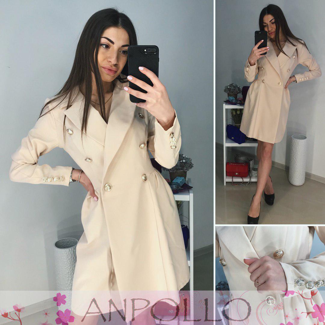 Платье пальто на пуговицах костюмка люкс