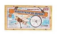 Конструктор деревянный Самолет 18 элементов в коробке 31*16*4 см