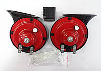 Автомобильные сигналы GMP China 410 / 510Hz комплект 2шт.
