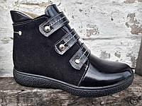Детские осенние ортопедические ботинки