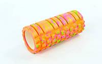 Роллер массажный (Grid Roller) для йоги, мультиколор (оранжевый)