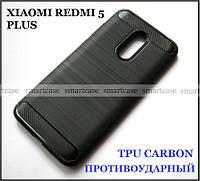 Черный чехол бампер на Xiaomi Redmi 5 Plus 5.99 дюймов черный