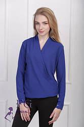 Блузка цвета электрик с длинным рукавом