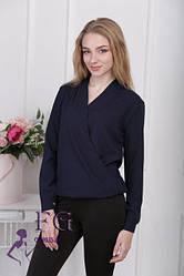 Женская блуза синего цвета с запахом