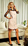 """Платье - рубашка """" Кирра """" (Ю.Ю.)"""