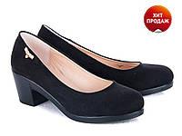 Модные женские туфли JiaoLiMei (р. 36)