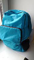 Рюкзак – сумка трансформер