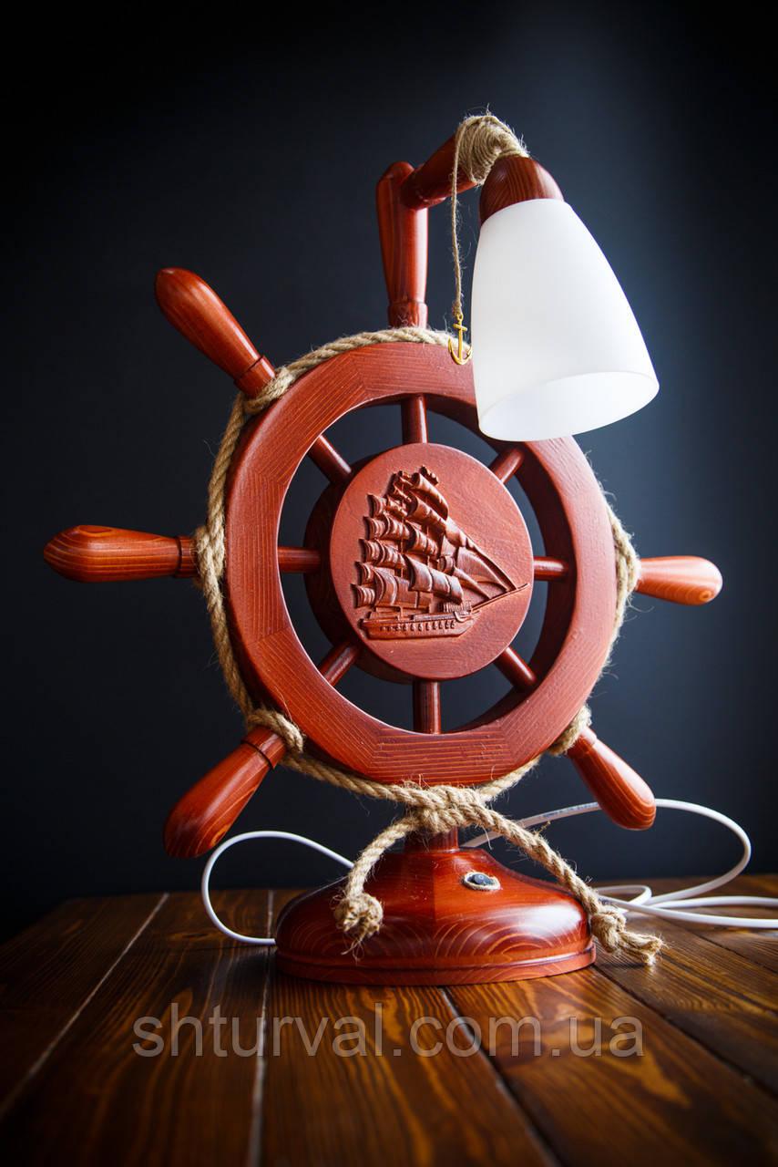 """Настільна лампа """" Штурвал з кораблем """""""