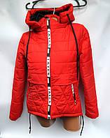 Куртка женская оптом в Одессе 7км
