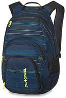 Школьный рюкзак DAKINE CAMPUS 610934144352 синий 25 л