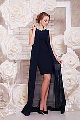 Женское платье с длинной накидкой