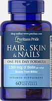 Puritans Pride hair,skin,nails 60 softgels one a day (2500biotin)