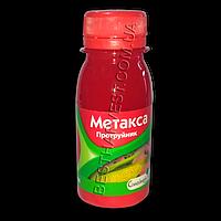 Протравитель «Метакса» 45 мл (на 150 кг), оригинал