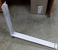 Кронштейн для кондиционера К-600мм порошковая покраска