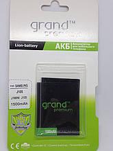АКБ Grand Premium Samsung J1 Mini / J105