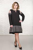 Коктейльное  платье  размер плюс с фатином Тутти черный/беж (52-54)