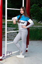 Стильный женский спортивный костюм