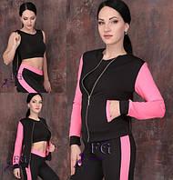 Женский спортивный костюм из эластика