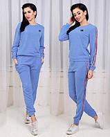 Женский спортивный костюм голубого цвета