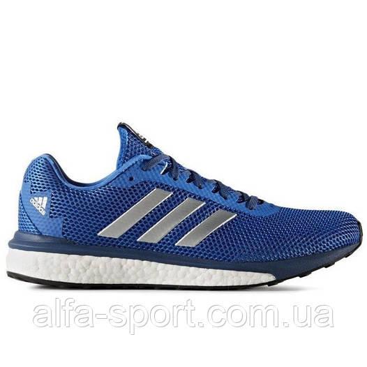 Кроссовки Adidas Vengeful M (BA7938)