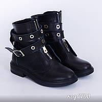 Черные ботинки из натуральной кожи с рабочей молнией и съемными ремешками, на низком ходу, утеплены флисом