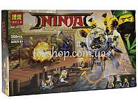 Арт. 10725 Конструктор Bela Ninjago Movie Летающая подводная лодка