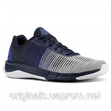 Кроссовки для бега Рибок мужские Fast Flexweave CN4272