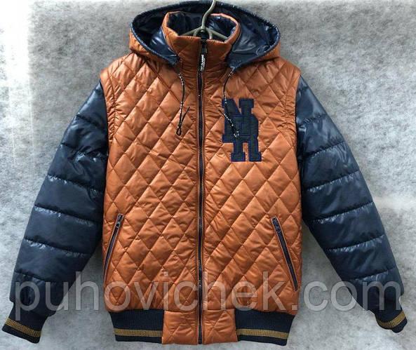 Модная куртка жилет для мальчика демисезонная