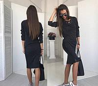 Повседневный костюм юбка и кофта