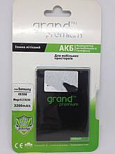 АКБ Grand Premium Samsung Mega 6.3 / i9200