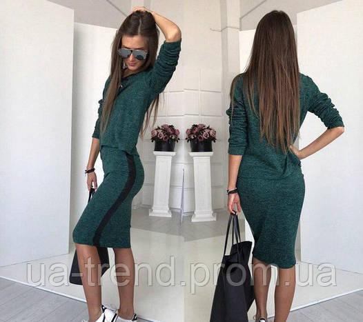 Женский трикотажный костюм кофта + юбка