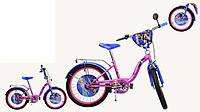 """Велосипед двухколесный 20 дюймов """"Холодное сердце"""" со звонком, зеркалом, ручным тормозом"""