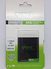 АКБ Grand Premium Samsung Galaxy S4 / i9500