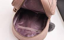 Восхитительный набор оригинального дизайна, рюкзак, сумка, визитница, фото 3