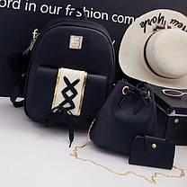 Чудовий набір оригінального дизайну, рюкзак, сумка, візитниця, фото 2
