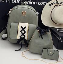 Чудовий набір оригінального дизайну, рюкзак, сумка, візитниця, фото 3