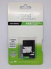 АКБ Grand Premium Samsung S3650 (F408, J800, L700, W559, C3310)