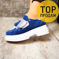 Женские туфли на высокой подошве, синего цвета / туфли женские замшевые, удобные, стильные