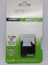 АКБ Grand Premium Samsung S3850