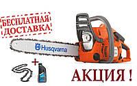 БензоПила Husqvarna 240 (1,5кВт/38,2см3/40см)+дод.ланц. /9665112-26, фото 1