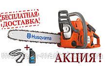 БензоПила Husqvarna 240 (1,5кВт/38,2см3/40см)+дод.ланц. /9665112-26