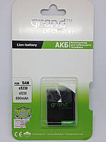 АКБ Grand Premium Samsung S5230