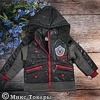 Куртки с капюшоном для мальчика Размеры: 92,98,104,110 см (6196)