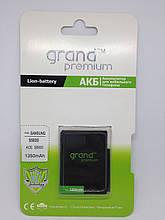 АКБ Grand Premium Samsung S5830 (Ace)5660