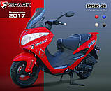 Скутер Spark SP150S-28, фото 9