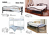 Ліжко Еліс Люкс двоярусна 90*200, фото 2